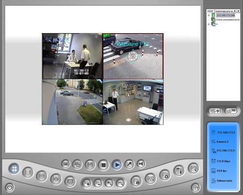 Geovision GV600/4 - GeoVision GV-600